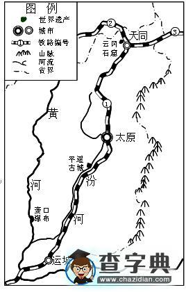 主要考虑临近香港的地理位置