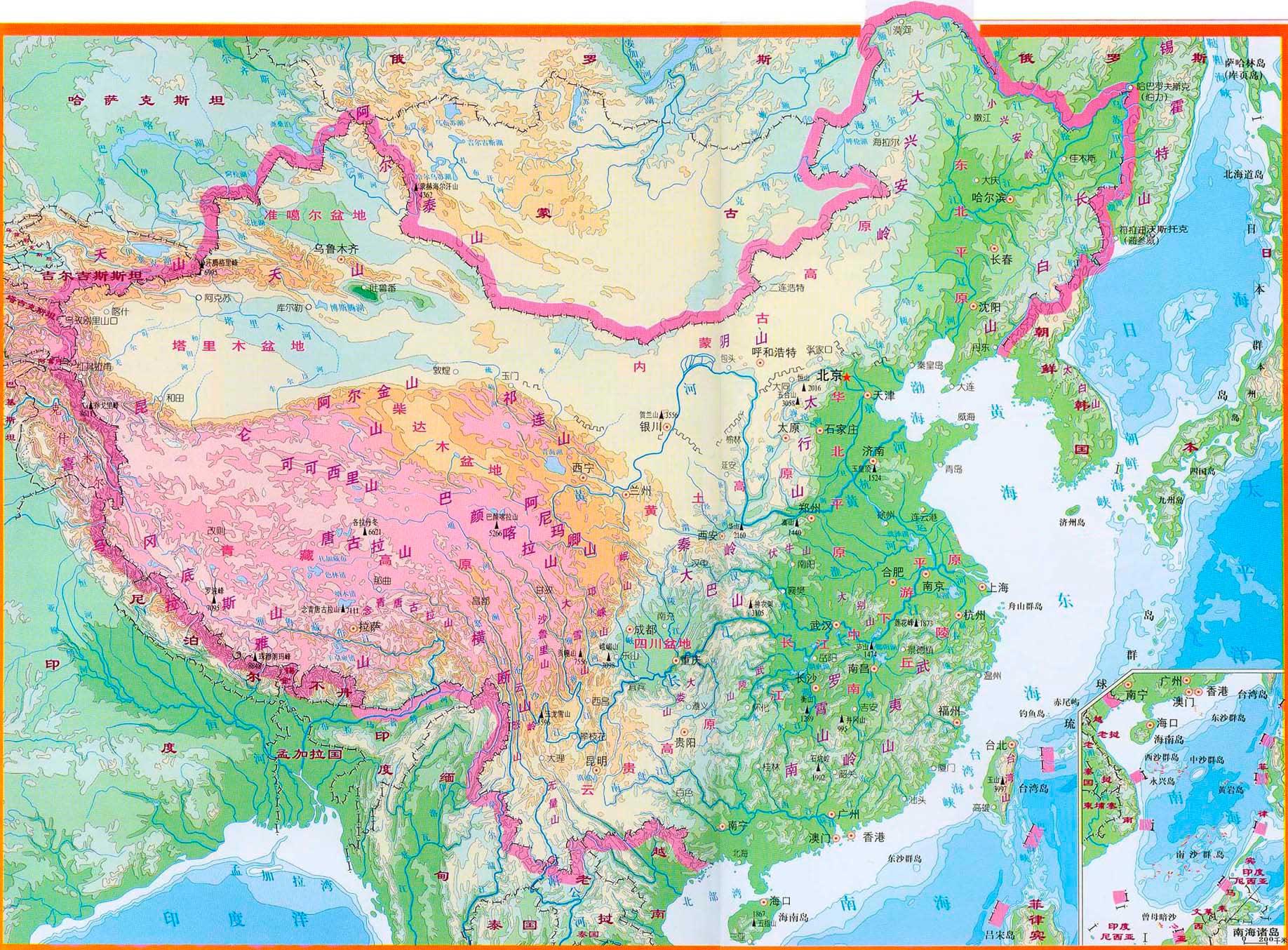 中国地形图高清