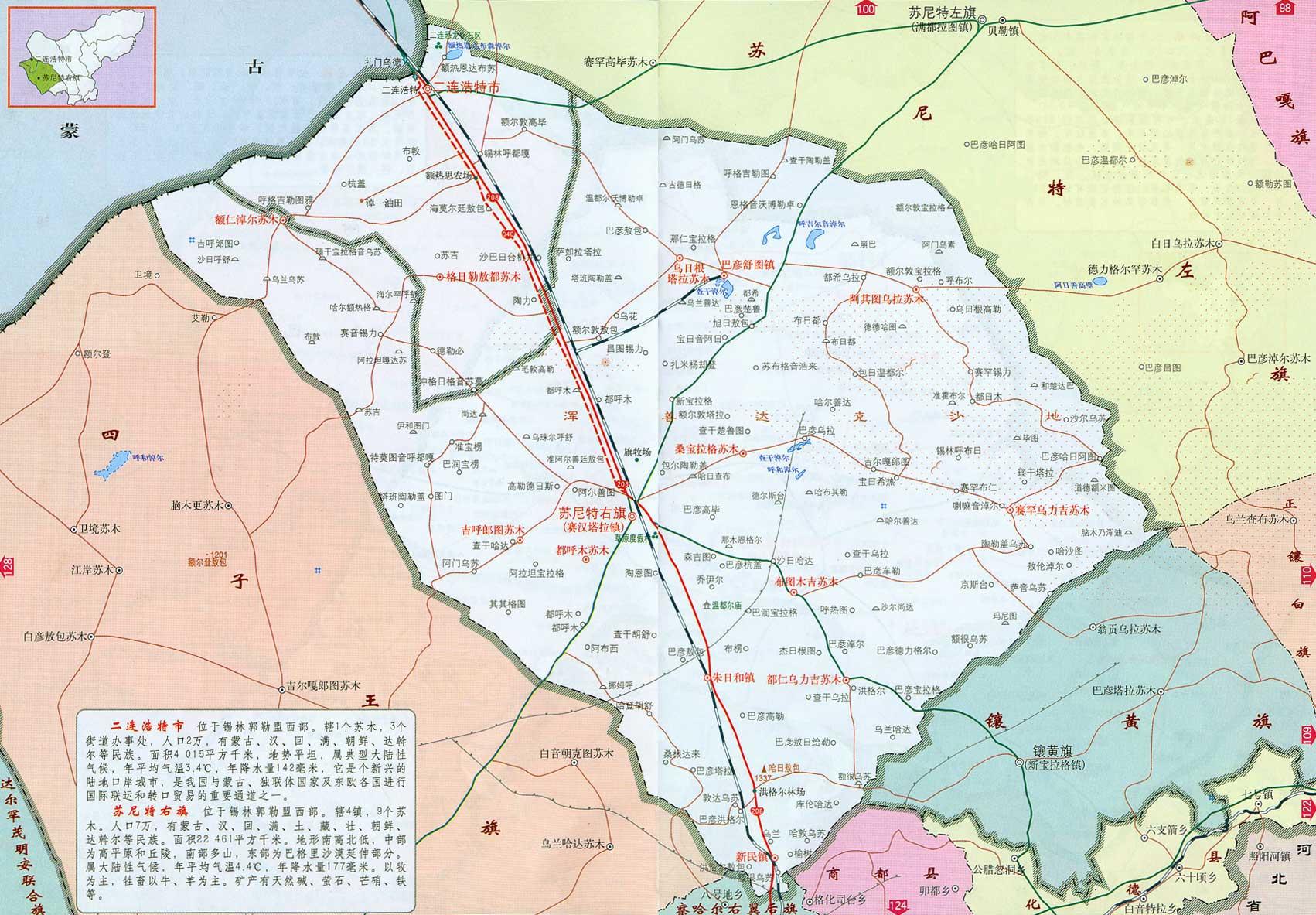 查字典地理网 地图 亚洲 中国 华北地区 内蒙古