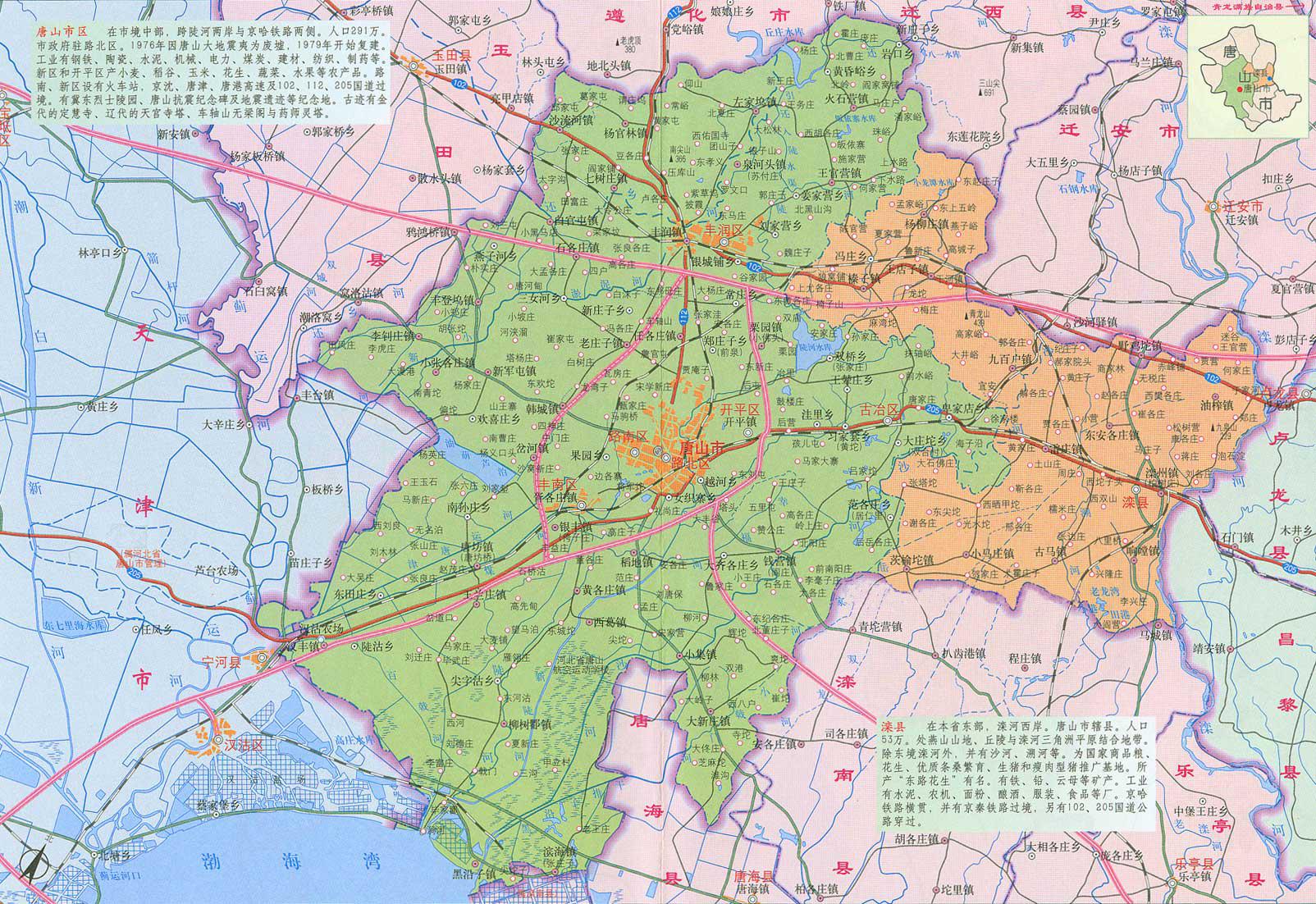 查字典地理网 地图 亚洲 中国 华北地区 河北